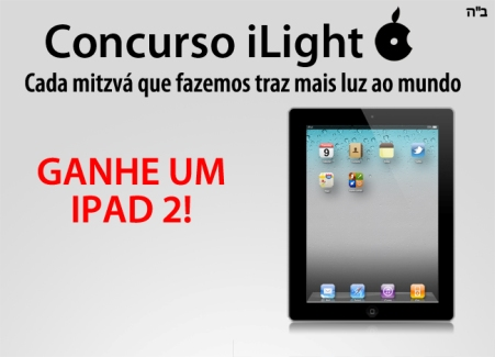 ilight-ipad